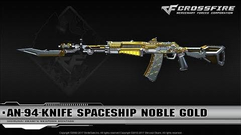 CrossFire China AN-94-Knife Spaceship Noble Gold