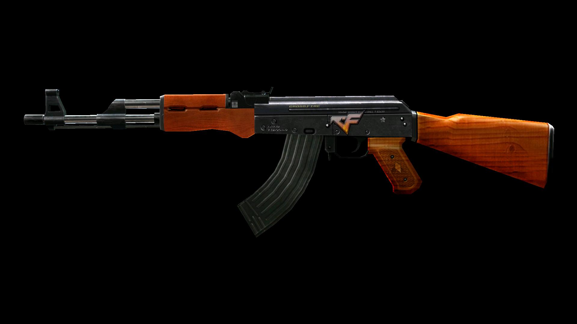 Image - AK-47-BALANCE.png | Crossfire Wiki | FANDOM ...