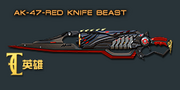 Red Knife Beast