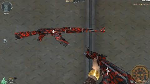 Cross Fire China AK47-Knife Red Spider Web 10th !