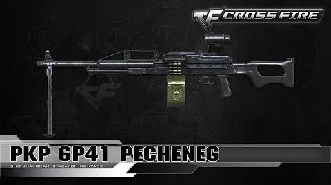 CrossFire China- PKP 6P41 Pecheneg ☆