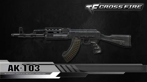 CrossFire China AK-103 ☆-0