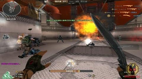 Chinese CrossFire - Red Eye TD (w RPG-7)!