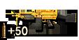 M249-Gold ItemIcon