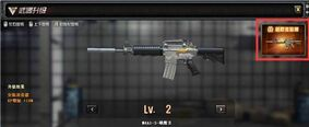 M4A1 Royal Guard 2