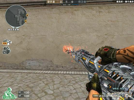 File:RBM Attack Gatling Gun Vip.jpg