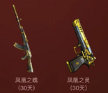 2 News Gold Phoenix