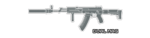 AK12 DMZ HUDICON