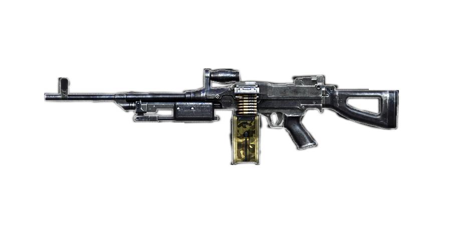 Resultado de imagen para Vektor SS-77