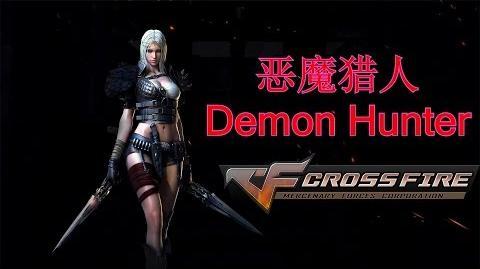 CrossFire China - Demon Hunter