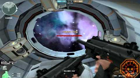 Cross Fire China -- Biochemical Space Station(生化空间站) (Terminator Mode) -GamePlay-!