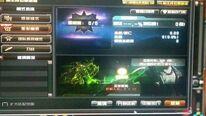 Rank Zombie 3