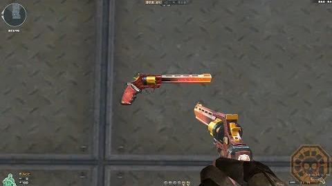 Cross Fire China Raging Bull-Rank Match Red !