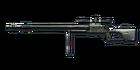 RAI MODEL 500 BI