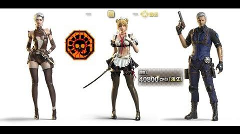 Cross Fire China RUNAWAYS (VVIP) Character Review!