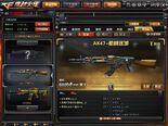 New Ak-47 Vip 1-2018