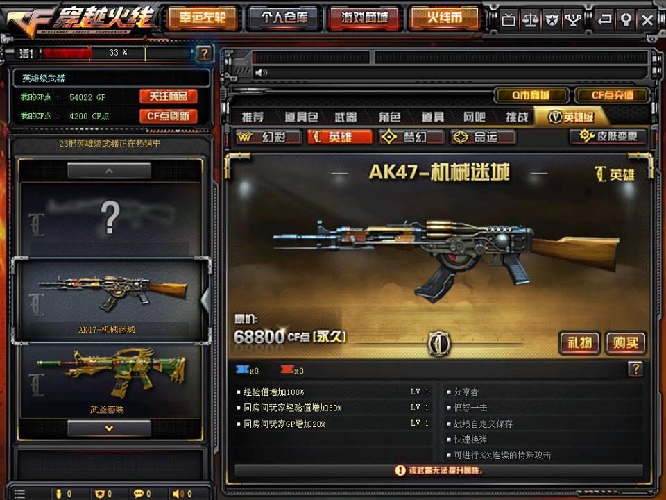 New Ak-47 Vip 1-2018.jpg