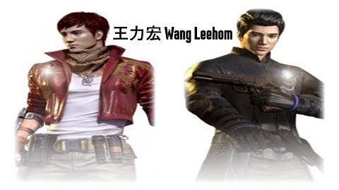 【CF】 Cross Fire China Wang Leehom (王力宏)!