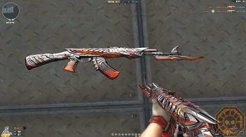 Cross Fire China AK47-Knife Born Beast Punk!