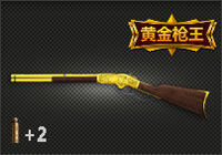 Winchester gold