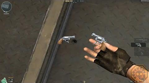Cross Fire China -- Swiss Mini Gun!