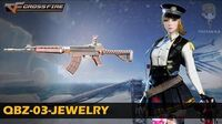 CrossFire China QBZ-03-Jewelry VVIP Weapon