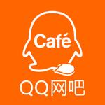 Flashbang QQPC Cafe Logo