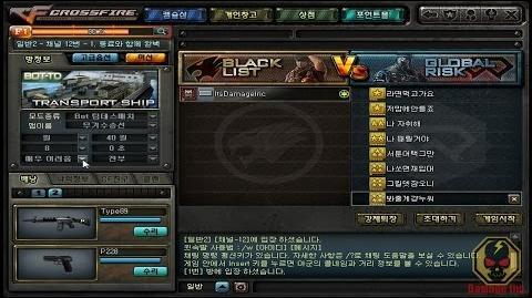 CrossFire Korea - Bot Team DeathMatch Showcase!
