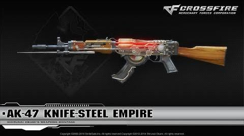 CrossFire China AK-47 Knife-Steel Empire (VIP)