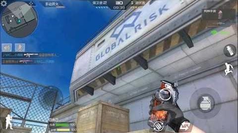 Cross Fire Mobile China Grenade-Predator (VVIP)!