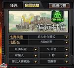 CFChina October2018 NewMap