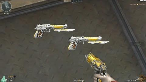 Cross Fire China Desert Eagle-El Dorado Noble Gold !