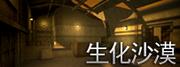 LobbyMap38