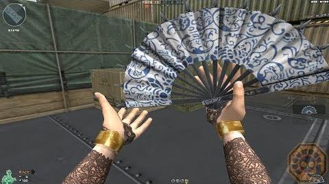 Cross Fire China War Fan-Blue Pottery (青花扇)!