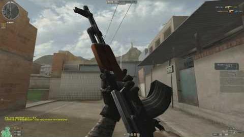 Cross Fire China Favela (Team DeathMatch) GamePlay!-0