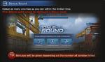 ShipyardModeGuidePage 05