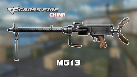 CF China MG13 showcase by svanced