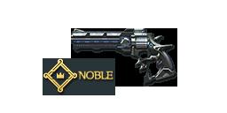 Gun Mode