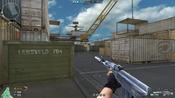 AK47-S PerfectSilver