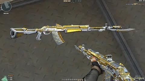 Cross Fire China -- AN94-SpaceShip Noble Gold!