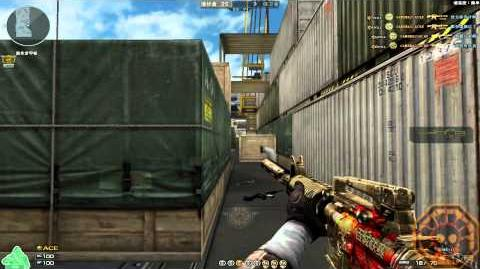 Cross Fire China M4A1-S WCG (百城) GamePlay!