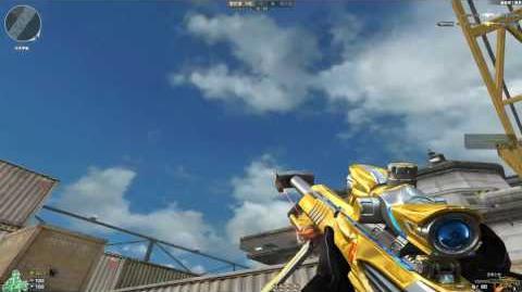 Cross Fire China -- Barrett M82A1-Iron Shark Noble Gold -GamePlay-!