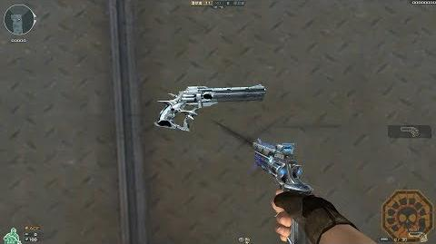 Cross Fire China Raging Bull-Gun Knife (VVIP)!