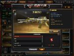 M4A1-S Prism Beast Noble Gold (VVIP Effects)