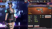 Glock DCD Info