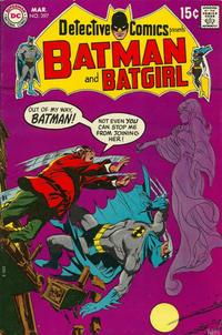 Detective Comics Vol 1 397