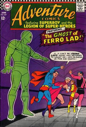 Adventure Comics Vol 1 357