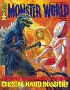 Famous Monsters of Filmland Vol 1 256