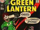 Green Lantern Vol 2 71