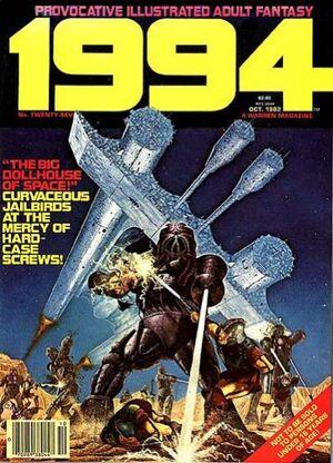 1994 Vol 1 27
